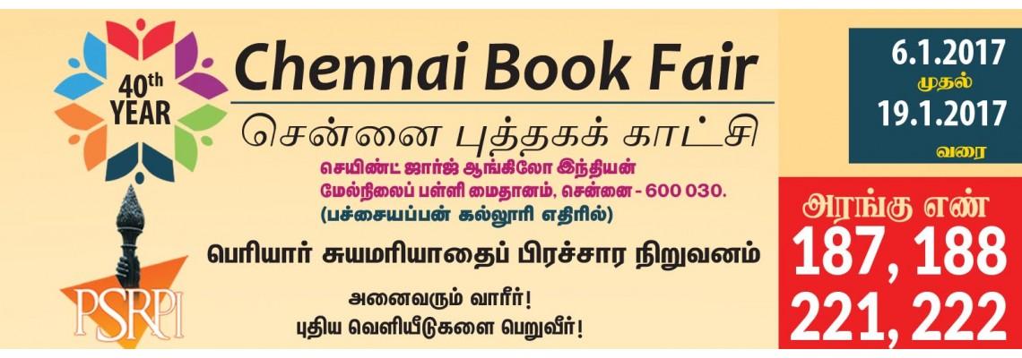 Chennai Book Fair 2017